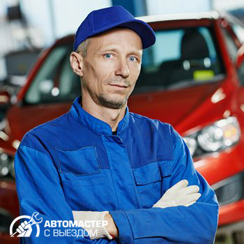 (c) Automaster100.ru